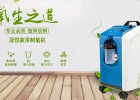 思源万博ManBetX手机下载网-万博中国官网手机登录制氧机