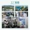 万博中国官网手机登录万博网页版登陆页面外科口罩