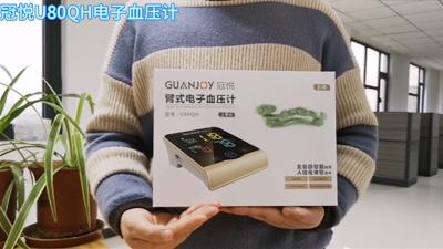 万博中国官网手机登录血压计U80QH上臂式语音彩屏操作详解