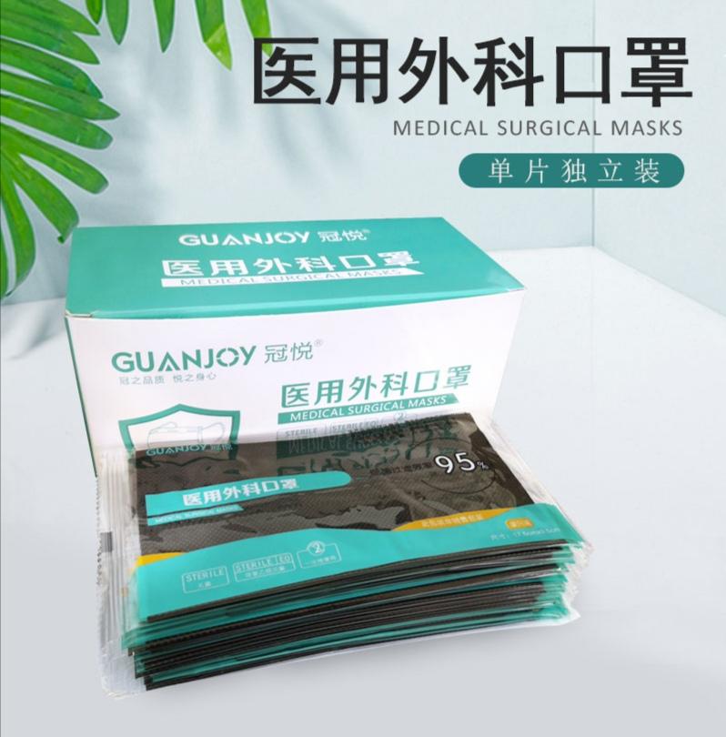 思源医疗_黑色单片装万博中国官网手机登录万博网页版登陆页面外科口罩