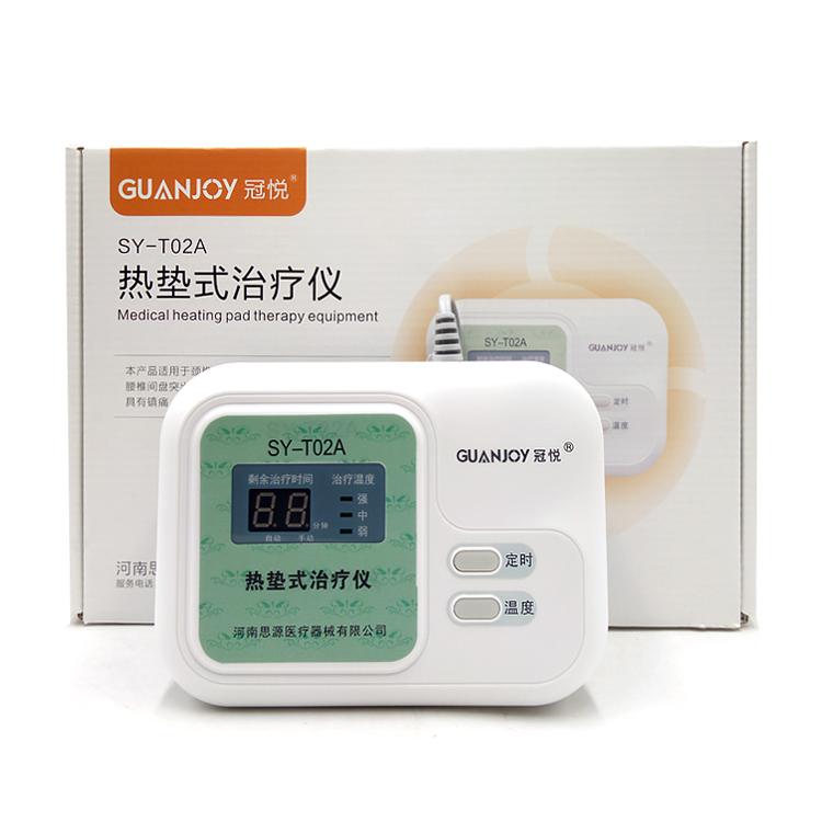 万博中国官网手机登录热垫式治疗仪SY-T02A