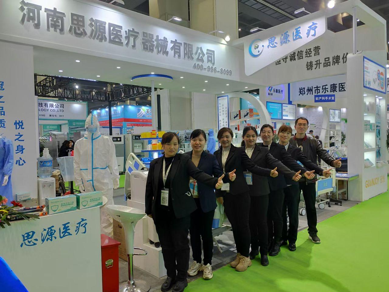 第三十九届中原万博ManBetX手机下载(2021年春季)展览会
