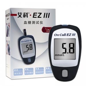 万博ManBetX手机下载厂家:如何正确的使用血糖仪