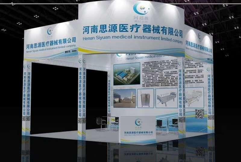 上海万博ManBetX手机下载展:智能重构未来!