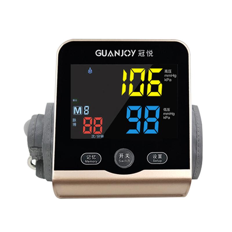 万博中国官网手机登录上臂式电子血压计 U80QH (彩屏)