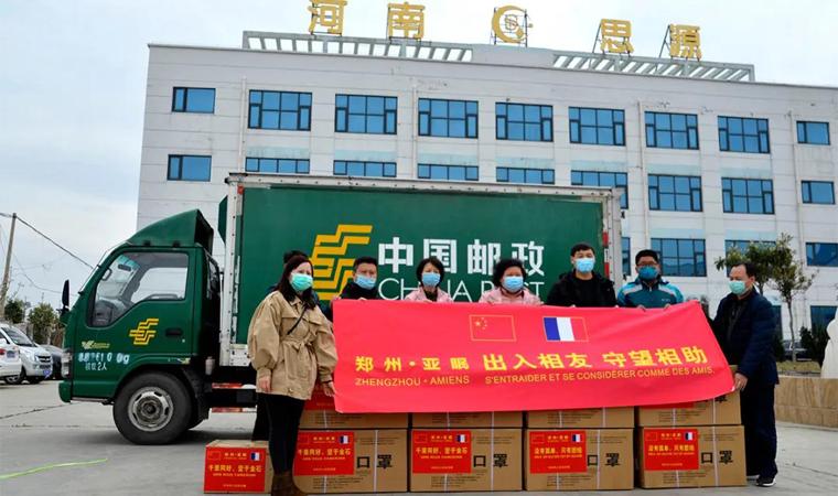 郑州市政府分别援助法国亚眠和意大利那不勒斯两市万博中国官网手机登录万博网页版登陆页面口罩