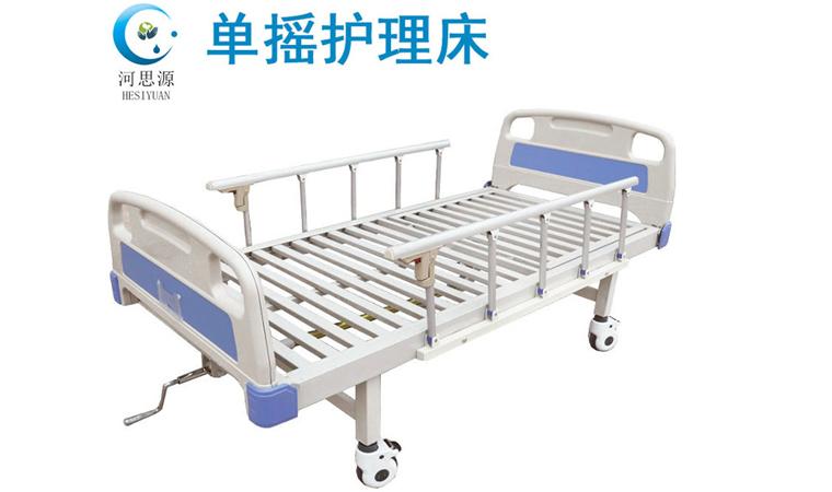 ABS床头单摇床展示视频