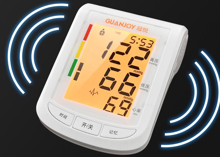 上新啦,万博中国官网手机登录全自动电子血压计HK-805