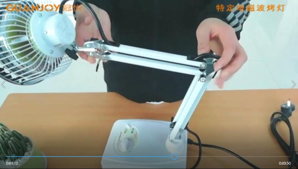 特定电磁波治疗器T-11A安装视频
