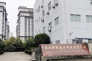 武汉新塔医疗科技有限公司