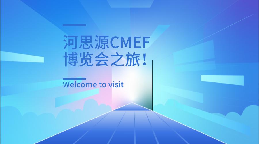 上海第84届万博ManBetX手机下载博览会第三天精彩继续!