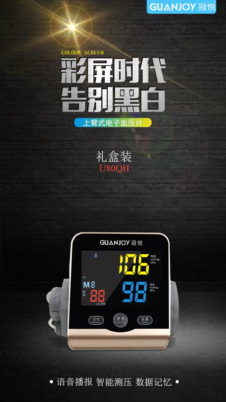 高血压是怎么引起的?