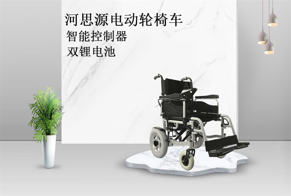 万博ManBetX手机下载厂家:电动轮椅的使用规范!