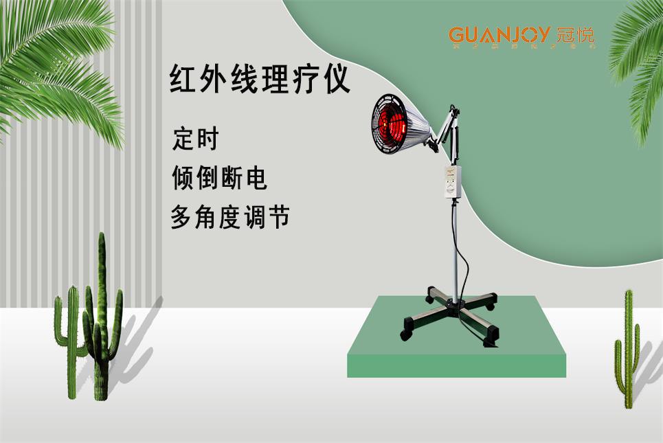 万博网页版登陆页面雾化器:红外线烤灯的时间和距离!