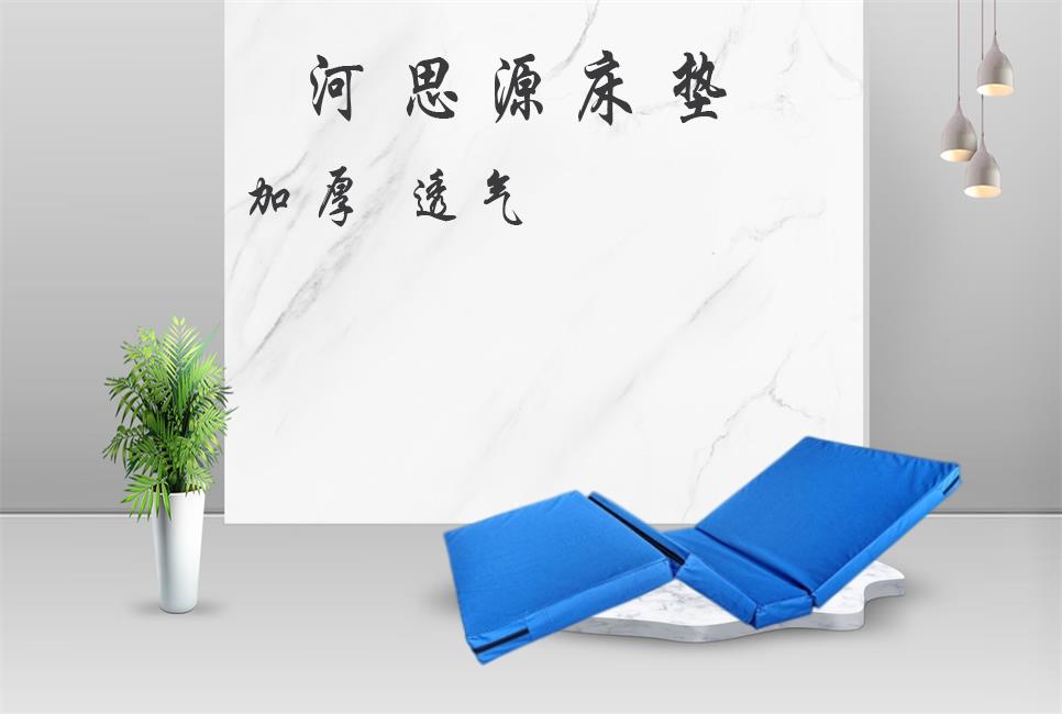 万博ManBetX手机下载厂家:乳胶床垫与棕榈床垫的利弊!