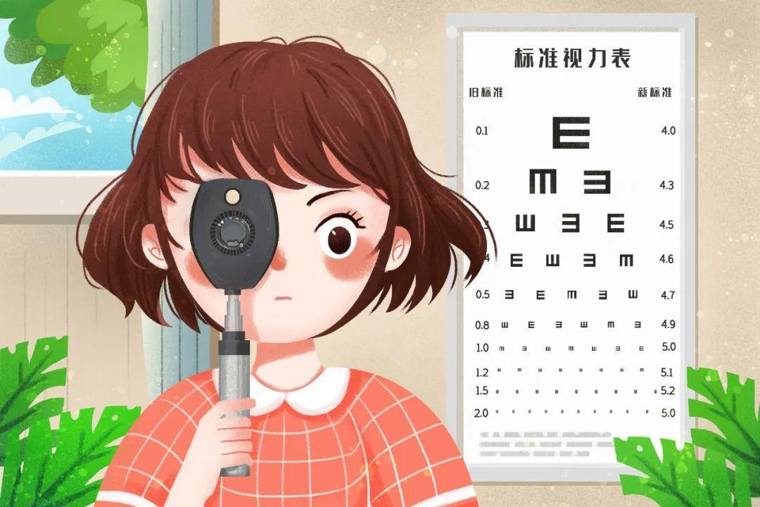 吃什么对眼睛好呢?