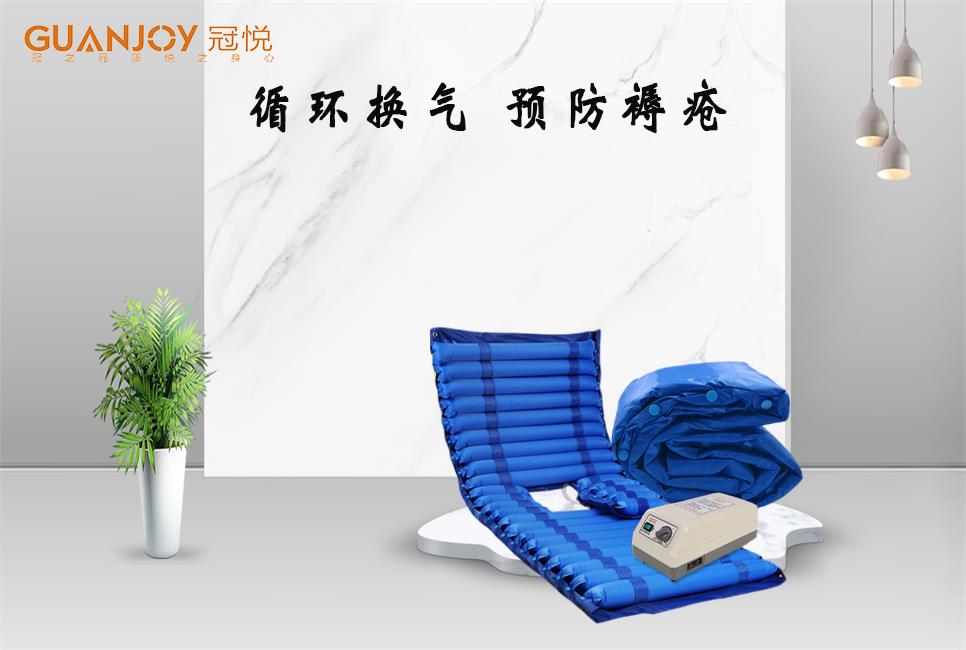 万博ManBetX手机下载厂家带你了解防压疮床垫!