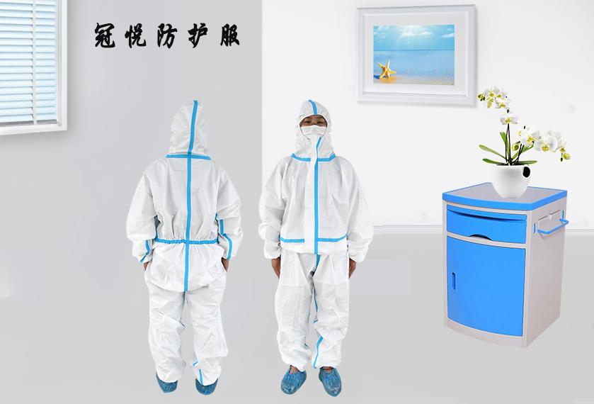 思源万博ManBetX手机下载厂家带你理解什么是防护服!