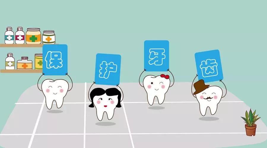 万博ManBetX手机下载厂家:牙龈出血怎么办!