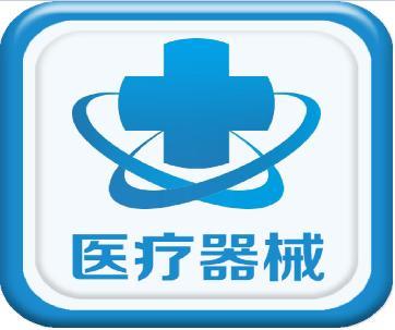 关于《万博ManBetX手机下载注册与备案管理办法》《体外诊断试剂注册与备案管理办法》有关事项的通告!